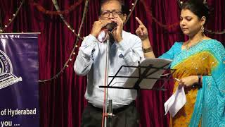 Sadher Lau on Harmonica - Bidyut Basu Thakur