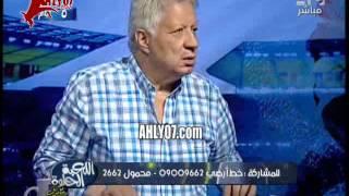 مرتضى منصور يسب ويهين احمد الشيخ على الهواء ويعده بايقافه عام كامل