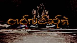 TAW LON SER EH - BKK (R4K Family)