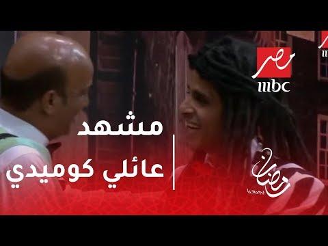 Xxx Mp4 مسرح مصر حمدي الميرغني وخاله سيلمان عيد في مشهد عائلي كوميدي 3gp Sex