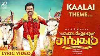 Kadaikutty Singam - Kaalai Ringtone Theme | Karthi, Sayyeshaa | D. Imman