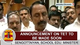 Announcement on TET to be made soon - Sengottaiyan, School Education Minister