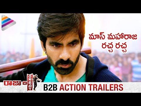 Xxx Mp4 Raja The Great Movie Back 2 Back Action Trailers Ravi Teja Mehreen Telugu Filmnagar 3gp Sex