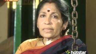 Paatti Vaithiyam 12/09/15