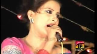 Main Ludiyan Paawan - Naseebo Lal - Part 1 - Official Video