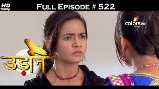 Udann Sapnon Ki - 24th May 2016 - उदंन सपनों की - Full Episode (HD)