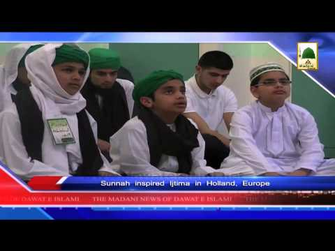 Xxx Mp4 News 20 May Subtitle Sunnah Inspired Ijtima In Holland Europe 1 3gp Sex