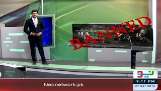 MAALIK Movie Banned In Pakistan By Government   Neo News