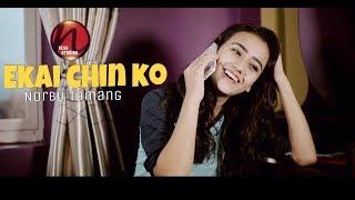Norbu Tamang - Ekai Chin Ko Ft. Swastima Khadka    Official Music Video    2017   