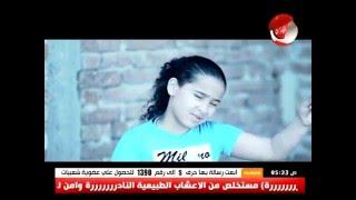 محمد رزق مش عايز اكبر