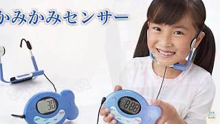 30 Odd Japanese Inventions You Didn