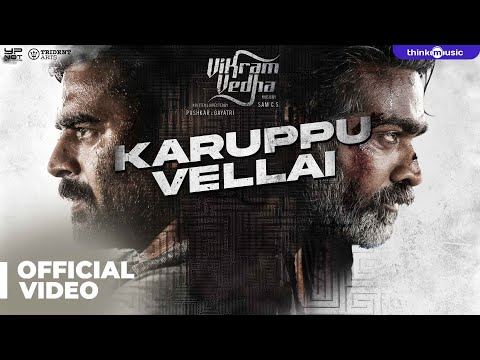 Xxx Mp4 Vikram Vedha Songs Karuppu Vellai Video Song R Madhavan Vijay Sethupathi Kathir Sam C S 3gp Sex