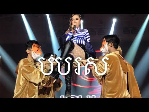 Xxx Mp4 Bor Bor Sor Dance Concert By Yuri 3gp Sex