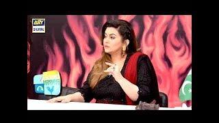 Maya Khan shares a story of her childhood