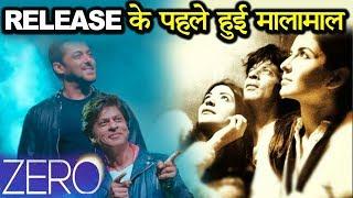 Shahrukh Khan की Film Zero ने 160 Crore किये अपने नाम   हुआ बड़ा खुलासा 🤩