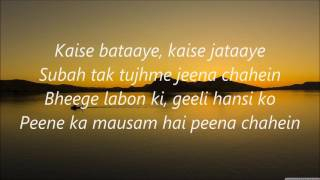Ijazat song | lyrical video song | arjit singh | cover by home singer|