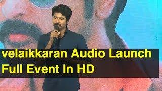 velaikkaran audio launch | sivakarthikeyan | anirudh | latest tamil news today redpix velaikaran
