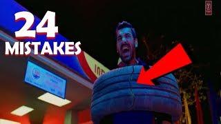 24 Huge Mistakes in - SATYAMEVA JAYATE Full Movie | John , Aisha |Galti Se mistake Ep 31