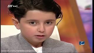 نابغه ده ساله ایرانی که از ولوو و تسلا دعوتنامه داره در برنامه رضا رشیدپور