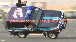 بالفيديو..عرض للقوات الخاصة السعودية في موسم الحج 2014 HD