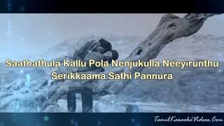 Koodamela Koodavechi - Rummy - HQ Tamil Karaoke by Law Entertainment