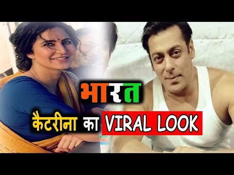 Xxx Mp4 Bharat फिल्म के सेट से Katrina का लुक हुआ वायरल। Bharat Salman Khan 3gp Sex