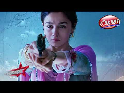 Raazi movie trailer