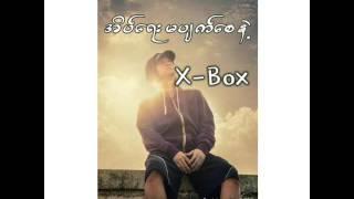 MyanmaR UG New Songs 2016 ~အိပ့္ေရးမပ်က္ေစနဲ႔ - X-Box