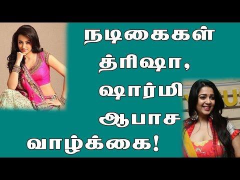 Xxx Mp4 நடிகைகள் த்ரிஷா ஷார்மி ஆபாச வாழ்க்கை 3gp Sex
