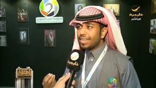 """انطلاق النسخة السابعة  لـ"""" ألوان السعودية"""" في العاصمة الرياض"""