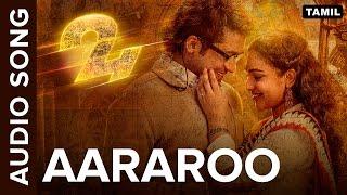 Aararoo | Full Audio Song | 24 Tamil Movie