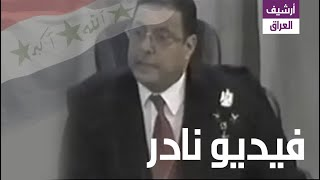 شاهد جرأة وشجاعة محامي مصري الجنسية أثناء دفاعه عن صدام حسين