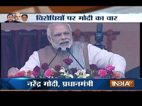 watch UP Election 2017: PM Narendra Modi Attacks Opposition For Criticising At Parivartan Rally In Lucknow