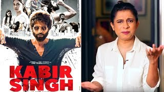 Kabir Singh Vs Misogyny | Shahid Kapoor | Arjun Reddy