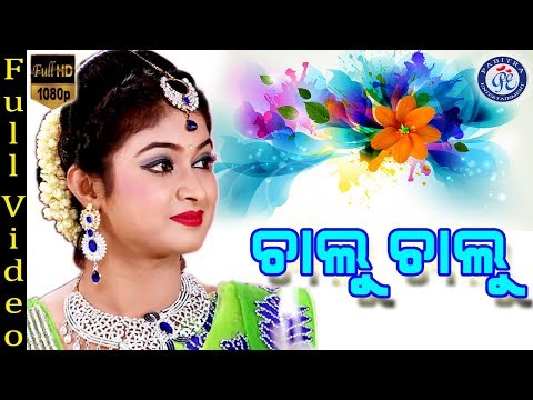 Xxx Mp4 Chalu Chalu Jhhunti Pade Superhit Modern Romantic Song On Pabitra Entertainment 3gp Sex