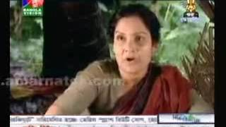 Bangla Natok Harkipta Part 40