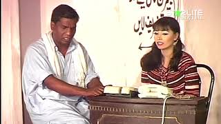 Amanat Chan and Sheezah New Pakistani Stage Drama Full Comedy Clip