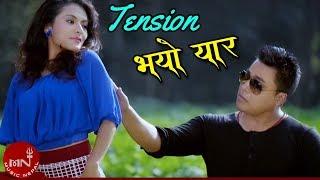 Super Hit Comedy Song 2014 Tension Bhayo Yaar by Ramesh Raj Bhattarai HD