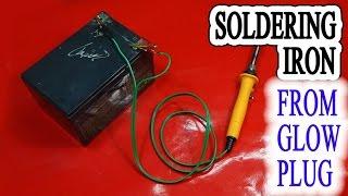 Make A Powerful Soldering Iron 12v Use Glow Plug