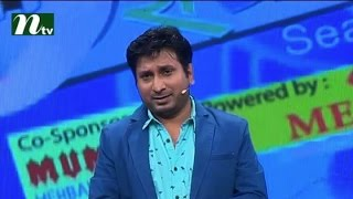 Ha Show (হা শো) Comedy Show I Season 04 I Episode 14 - 2016