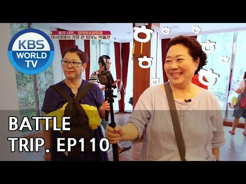 Xxx Mp4 Battle Trip 배틀트립 – Ep 110 Heeeun X Heekyung's Trip To Xiamen China ENG THA 2018 10 14 3gp Sex