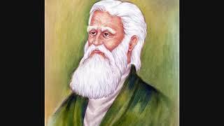 Gunahgar Di Kram Pa sa,Da Rahman Baba Da Zra Pori Newalay Kalam
