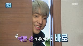 [Secretly Greatly] 은밀하게 위대하게 -  Kim Heechul is embarassed?! 20161211