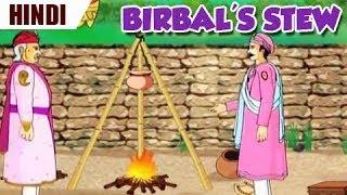 Akbar Birbal Moral Stories | Birbal