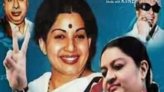 Naalai Namathe M G R Amma Deepa Peravai