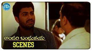 Andari Bandhuvaya Movie Scenes   Sharwanand and Naresh Emotional Scene   Padmapriya   Anand