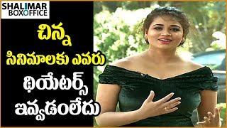 Jayathi Byte About Lacchi Movie || Jayathi || Shalimar Film Express