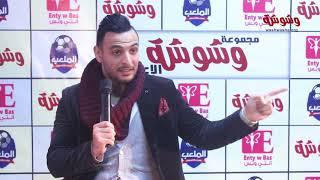 وشوشة |عامر طاهر:الإعلام بقا بزنس|Washwasha