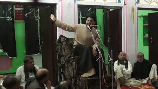 Majlise Aza by Aalijanab Maulana Sayyad Salman Abbas Sahab Qibla Alampur Barabanki 10 Safar 1439 H