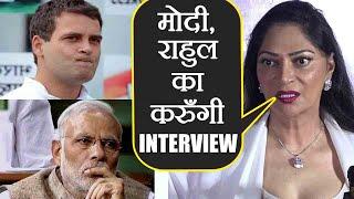 Rahul Gandhi & PM Modi on Simi Garewal's show!!! This is what Simi wants; Watch | वनइंडिया हिंदी
